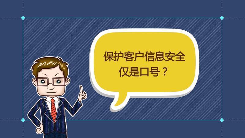财经观察家 王智远:5亿用户信息泄露华住该担何