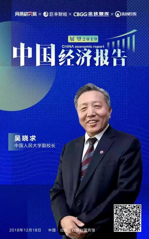 2019成都经济论坛_中德经济论坛开幕